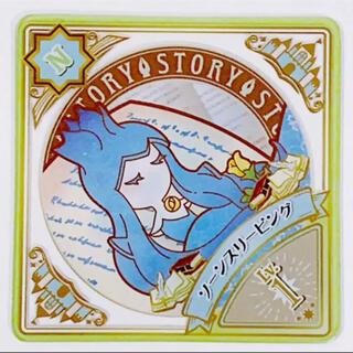 アイカツ(アイカツ!)のアイカツプラネット N ストーリー ソーンスリーピング Lv.1(カード)