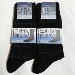 グンゼ(GUNZE)の4足セット 2色 グンゼ ソックス 銀消臭 吸汗速乾 靴下 B(ソックス)