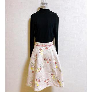 プロポーション(PROPORTION)のPROPORTION Aライン綺麗めスカート(ひざ丈スカート)
