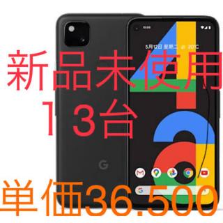 【新品未使用/SIMフリー】Google Pixel 4a ピクセル 128 黒(スマートフォン本体)