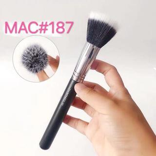 MAC - MAC #187スティプリング ブラシ