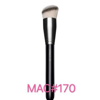 MAC - MACシンセティック ラウンド スラント ブラシ 170