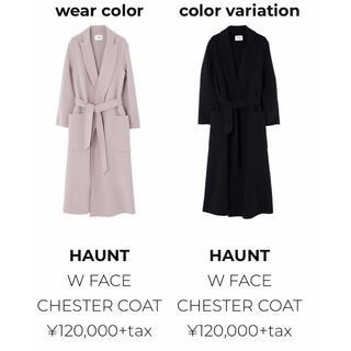 DEUXIEME CLASSE - 極美品☆定価約13,2万 HAUNT ハウント 大草直子さん着用 リバーコート