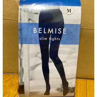 ベルミス 正規品 [Mサイズ]新品未開封