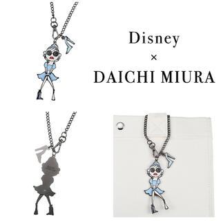 Disney - シンデレラ バッグチャーム DAICHI MIURA