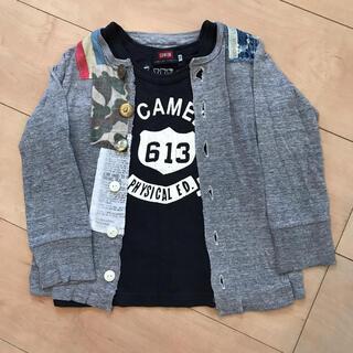 ゴートゥーハリウッド(GO TO HOLLYWOOD)のGO TO HOLLYWOOD 長袖カーディガン タンクトップ 2枚セット(Tシャツ/カットソー)
