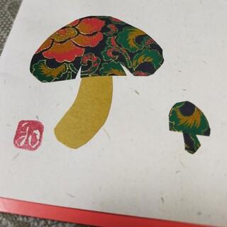 【新品】ヴィンテージ  レア  レトロ   🍄和柄 きのこ  メッセージカード