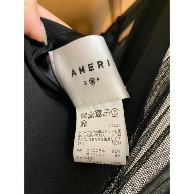 Ameri VINTAGE(アメリヴィンテージ)のぴょん様専用 Ameri VINTAGE TULLE DOCKING DRESS レディースのワンピース(ロングワンピース/マキシワンピース)の商品写真