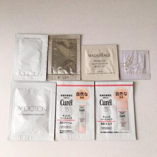 キュレル(Curel)の化粧品サンプル 下地 ファンデ クレンジング 7個(サンプル/トライアルキット)