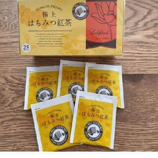 ハチミツ紅茶 5袋 お試し ラスト