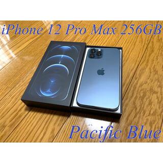 Apple - 美品 iPhone 12 Pro Max 256G パシフィックブルー