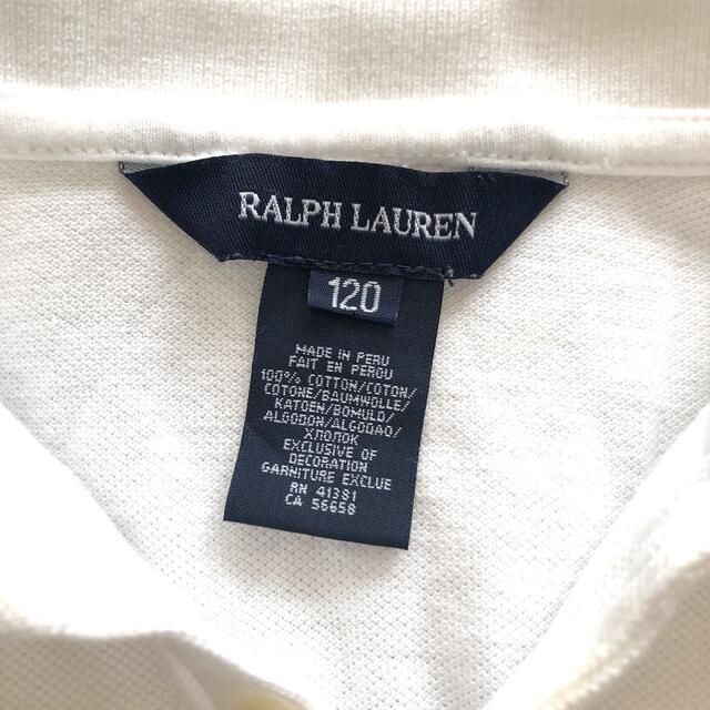 POLO RALPH LAUREN(ポロラルフローレン)のポロラルフローレン 女の子 ポロシャツ 白 120 キッズ/ベビー/マタニティのキッズ服女の子用(90cm~)(Tシャツ/カットソー)の商品写真