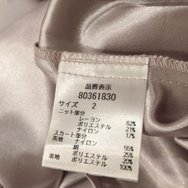 Rirandture(リランドチュール)のリランドチュール ♡ コードチュールレースドッキングワンピ レディースのワンピース(ひざ丈ワンピース)の商品写真