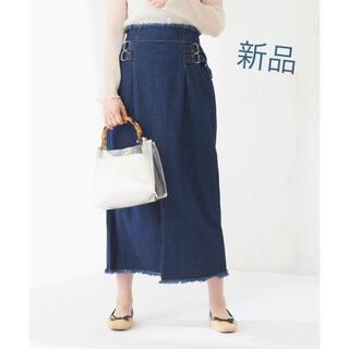 ナチュラルクチュール(natural couture)のnatural couture 両脇ベルト付デニムロングスカート(ロングスカート)