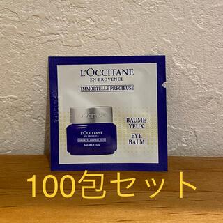L'OCCITANE - ロクシタン イモーテル プレシャーズアイバーム サンプル