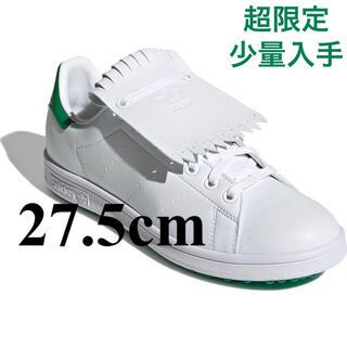 アディダス(adidas)の27.5cm アディダス スタンスミス ゴルフシューズ マスターズエディション(シューズ)