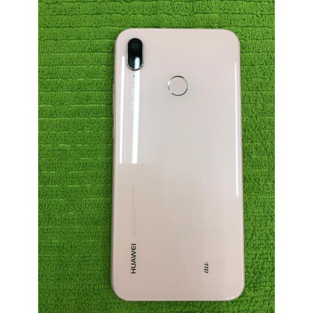 HUAWEI(ファーウェイ)のAU HUAWEI P20lite HWV32  ジャンク スマホ/家電/カメラのスマートフォン/携帯電話(スマートフォン本体)の商品写真