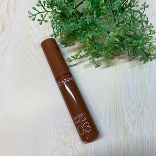 セザンヌケショウヒン(CEZANNE(セザンヌ化粧品))のセザンヌ ウォータリーティントリップ 03(リップグロス)
