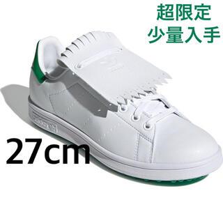 アディダス(adidas)の27cm アディダス スタンスミス ゴルフシューズ マスターズエディション(シューズ)