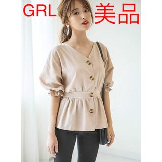 GRL - 【美品】GRL Vネックウエストマークブラウス ベージュ F 春服 夏服