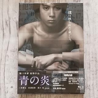 アラシ(嵐)の【新品未開封】青の炎 二宮和也 ブルーレイ DVD(日本映画)