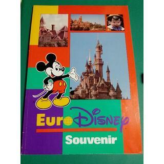 ディズニー(Disney)の【レトロ】ユーロ ディズニー スーベニア ブック(地図/旅行ガイド)