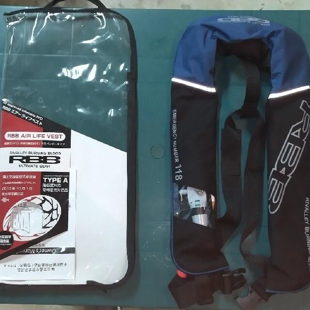新品、未使用、双進 RBB エアーライフベスト Type A  スポーツ/アウトドアのフィッシング(ウエア)の商品写真