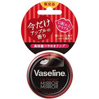ヴァセリン(Vaseline)のVaseline 限定品(リップケア/リップクリーム)