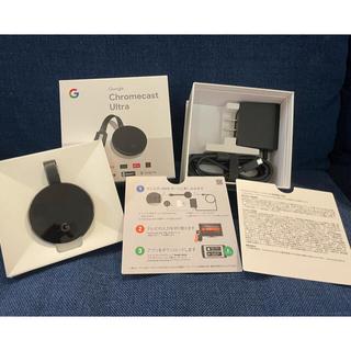 グーグル(Google)のGoogle Chromecast ultra  Googleキャスト(映像用ケーブル)