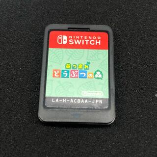 Nintendo Switch - Switch あつまれ どうぶつの森