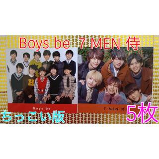 ジャニーズジュニア(ジャニーズJr.)のMyojo 厚紙 Boys be 7 MEN 侍/2021年 3月号*(アイドルグッズ)