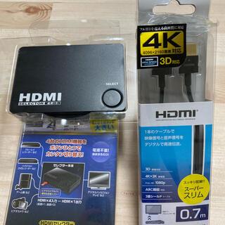 オーム電機 - HDMI 4ポートセレクター