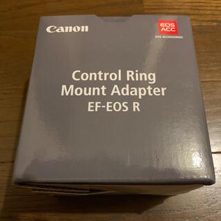Canon - 新品 CANON コントロールリング マウントアダプターEF-EOS R