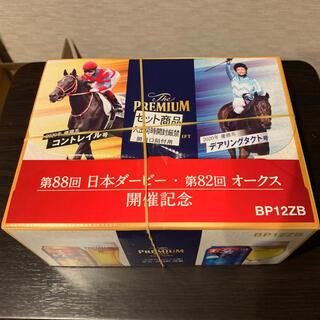 サントリー - ザ・プレミアム・モルツ デザイン缶 2種アソートセット 12缶