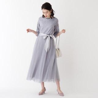 オペークドットクリップ(OPAQUE.CLIP)のオペークドットクリップ ワンピース ドレス レース チュール L 結婚式 春夏(ミディアムドレス)
