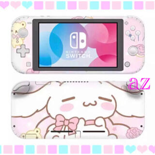 ニンテンドースイッチ(Nintendo Switch)の◎SALE◎ シナモロール② 任天堂SwitchLite 保護スキンシール(その他)
