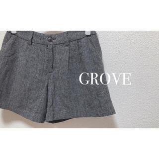 グローブ(grove)の美品✾ツイード ショートボトム(ショートパンツ)