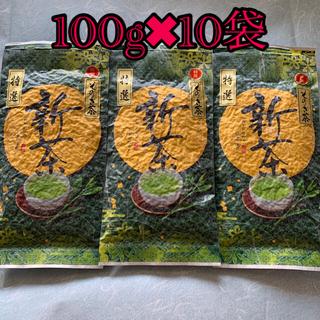新茶 そのぎ茶 特選玉緑茶 100g×3袋 長崎県産(茶)