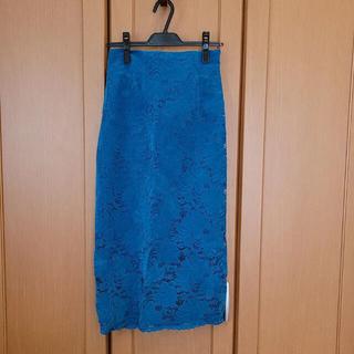 FRAY I.D - フレイアイディー 高嶺の花で石原さとみが着用していたスカート