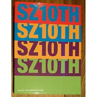 セクシー ゾーン(Sexy Zone)のSexy Zone☆「SZ10TH」☆初回限定盤B盤(ポップス/ロック(邦楽))