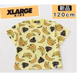 エクストララージ(XLARGE)のXLARGE KIDS 吸収速乾 OGゴリラ バナナ柄Tシャツ 半袖 男の子(Tシャツ/カットソー)