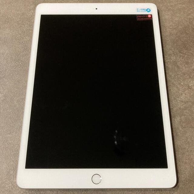 iPad(アイパッド)のiPad 第8世代  10.2インチ [WiFi 128GB]シルバー スマホ/家電/カメラのPC/タブレット(タブレット)の商品写真