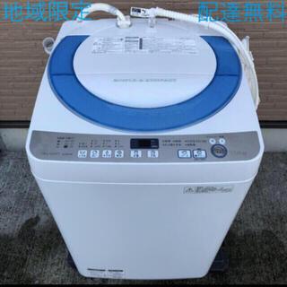 シャープ(SHARP)のSHARP シャープ 洗濯機 2016年式(洗濯機)