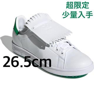 アディダス(adidas)の26.5cm アディダス スタンスミス ゴルフシューズ マスターズエディション(シューズ)