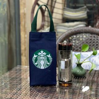 Starbucks Coffee - スタバ スターバックス トート バッグ ドリンクホルダー タンブラー 青 紺