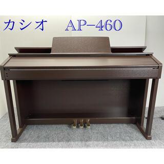 カシオ(CASIO)の電子ピアノ カシオ AP−460   2014年製(電子ピアノ)