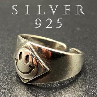 指輪 メンズ シルバーリング リング シルバー925 フリーサイズ 211A F