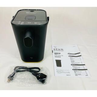 象印 - ZOJIRUSHI CP-CA12-BA STAN 電気ポット