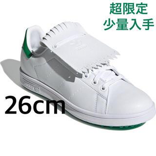 adidas - 26cm アディダス スタンスミス ゴルフシューズ マスターズ adidas