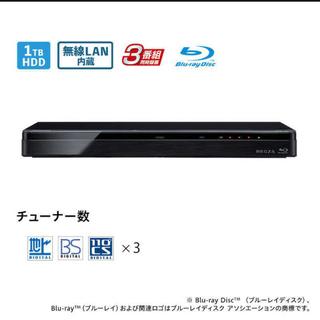 東芝 - 【新品未使用】東芝 REGZA レグザ ブルーレイ DBR-T1009